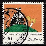 Israel SG. 940 Gestempelt (6479) - Israel