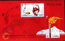 China Stamp 2008-6M Beijing 2008 Olympic Torch Relay S/S - Summer 2008: Beijing