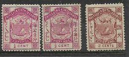 North Borneo, VR, 1886, 1/2cmagenta, 1/2c Rose, 5c Brown,  MH * - North Borneo (...-1963)