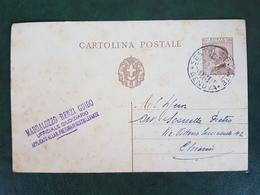 42004 STORIA POSTALE ITALIA 1931 - Marcophilie