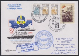 RUSSIA 2005 COVER Used MAKAROV MARINE MARITIME ACADEMY INSTITUTE Arctic Faculte Faculty EDUCATION Polar Nord WW2 Mailed - Events & Commemorations