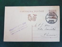 42029 STORIA POSTALE ITALIA 1929 - Marcophilie