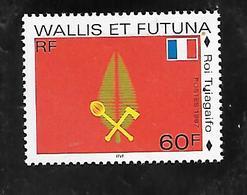 TIMBRE NEUF DE WALLISET FUTUNA DE 1997 N° YVERT 499 - Unused Stamps
