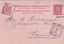 INDES NEERLANDAISES ENTIER POSTAL 7 1/2 CENTS OBLITERATION 1896 RARE !!! - Asia (Other)