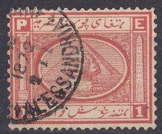 EGITTO - 1867 - Yvert 11 Usato. - Egypt