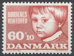 Denmark 1971 Mi# 510** NATIONAL CHILDREN'S WELFARE ASSOCIATION - Nuovi