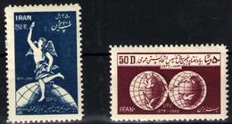 Irán Nº 733/34. Año 1950 - Irán