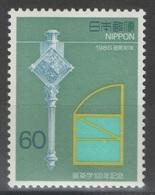 Japon - YT 1577 ** - 1986 - Architecture - 1926-89 Emperor Hirohito (Showa Era)