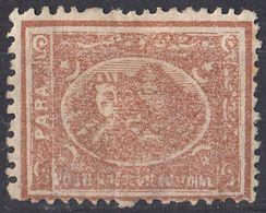 EGITTO - 1875 - Yvert 14A Usato. - Egitto