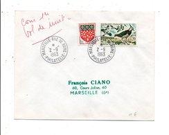 AFFRANCHISSEMENT COMPOSE SUR LETTRE DE MARSEILLE PHILATELIE 1963 - Storia Postale