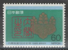 Japon - YT 1570 ** - 1985 - Sceau Et Emblème - 1926-89 Emperor Hirohito (Showa Era)