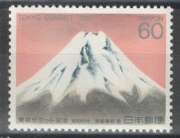 Japon - YT 1582 ** - 1986 - Mont Fuji - 1926-89 Emperor Hirohito (Showa Era)