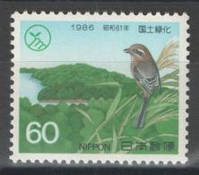 Japon - YT 1583 ** - 1986 - Reboisement - Oiseau - 1926-89 Emperor Hirohito (Showa Era)