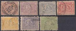 EGITTO - 1872 - Serie Completa Formata Da 7 Valori Usati: Yvert 14/20. - 1866-1914 Ägypten Khediva