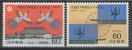 Japon - YT 1580-1581 ** - 1986 - 60e Anniversaire Du Règne De L'Empereur Hiro Hito - 1926-89 Emperor Hirohito (Showa Era)