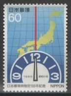 Japon - YT 1585 ** - 1986 - Temps - 1926-89 Emperor Hirohito (Showa Era)