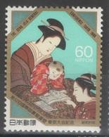Japon - YT 1593 ** - 1986 - 1926-89 Emperor Hirohito (Showa Era)