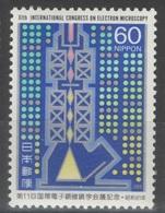 Japon - YT 1594 ** - 1986 - Microscope électronique - 1926-89 Emperor Hirohito (Showa Era)