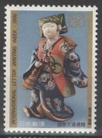 Japon - YT 1600 ** - 1986 - Poupée - 1926-89 Emperor Hirohito (Showa Era)