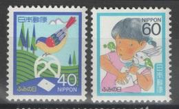 Japon - YT 1586-1587 ** - 1986 - 1926-89 Emperor Hirohito (Showa Era)