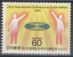Japon - YT 1595 ** - 1986 - Sécurité Sociale - 1926-89 Emperor Hirohito (Showa Era)