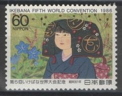 Japon - YT 1602 ** - 1986 - Ikebana - 1926-89 Emperor Hirohito (Showa Era)