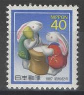 Japon - YT 1609 ** - 1986 - Nouvel An - Année Du Lièvre - 1926-89 Emperor Hirohito (Showa Era)