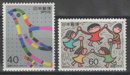 Japon - YT 1607-1608 ** - 1986 - Année De La Paix - 1926-89 Emperor Hirohito (Showa Era)