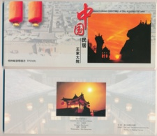China - 2002 - TP23(B) Wang`s Grand Courtyard, Postcard Booklet Containing 10 Unused Cards - New - Postkaarten