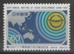 Japon - YT 1632 ** - 1987 - Banque Asiatique De Développement - 1926-89 Emperor Hirohito (Showa Era)