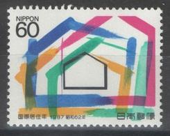 Japon - YT 1659 ** - 1987 - Logement Des Sans-abri - 1926-89 Emperor Hirohito (Showa Era)