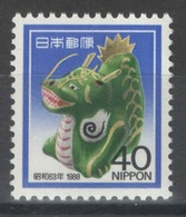 Japon - YT 1660 ** - 1987 - Nouvel An - Année Du Dragon - 1926-89 Emperor Hirohito (Showa Era)