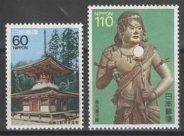 Japon - YT 1665-1668 ** - 1988 - Trésors Nationaux - 1926-89 Emperor Hirohito (Showa Era)