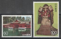 Japon - YT 1686-1687 ** - 1988 - Trésors Nationaux - 1926-89 Emperor Hirohito (Showa Era)