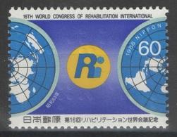 Japon - YT 1704 ** - 1988 - 1926-89 Emperor Hirohito (Showa Era)