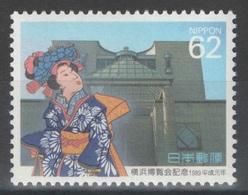 Japon - YT 1724A ** - 1989 - 1926-89 Emperor Hirohito (Showa Era)