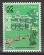 Japon - YT 1752 ** - 1989 - 1926-89 Emperor Hirohito (Showa Era)
