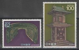 Japon - YT 1748-1748 ** - 1989 - Trésors Nationaux - 1926-89 Emperor Hirohito (Showa Era)