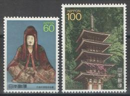 Japon - YT 1705-1706 ** - 1988 - Trésors Nationaux - 1926-89 Emperor Hirohito (Showa Era)