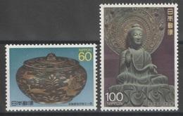Japon - YT 1717-1718 ** - 1989 - Trésors Nationaux - 1926-89 Emperor Hirohito (Showa Era)