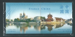 2014 - Pochette émission Commune France - Chine** (sous Blister) Nankin, Paris  Af28111 - Souvenir Blocks