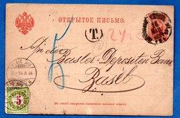 Russie  - Entier Postal - Pour Basel  - 28/05/1894 - Interi Postali
