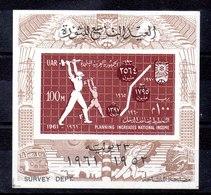 Hoja Bloque De Egipto N ºYvert 12 ** - Hojas Y Bloques