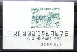 Hoja Bloque De Corea Del Sur N ºYvert 9 ** Sin Goma Valor Catalogo 17.0€ - Corea Del Sur