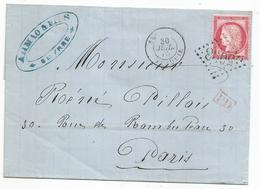 """- BFE TURQUIE - SMYRNE GC.5098 S/TP Céres IIIeme Republique N°57 +  Càd T.15 - 1875 + """"PD"""" Rouge - France (ex-colonies & Protectorats)"""