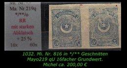 EARLY OTTOMAN SPECIALIZED FOR SPECIALIST, SEE...Mi. Nr. 816 U  - Mayo 219 - 1921-... República