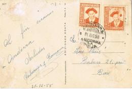 33383. Postal ANDORRA La VIEGA (Andorra Española) 1958. Vista. Oficina Frontera Francesa, ADUANA - Cartas