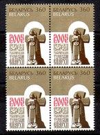 Serie De Bielorusia N ºYvert 541 ** - Bielorrusia