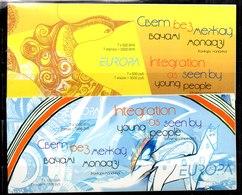 Carnet De Bielorusia N ºYvert 550/51 ** Valor Catálogo 18.0€ - Bielorrusia