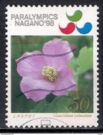 Japan 1998 - Winter Paralympics - Nagano, Japan - Oblitérés
